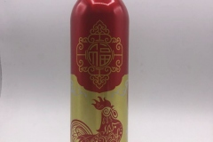 BAB030 TSINGTAO YEAR OF THE ROOSTER CHINA 7 EURO