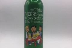 BAB033 IN CHINA CHEERS MEANS:.. EDITION CHINA 8 EURO