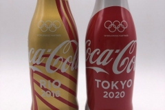 CAB013 Olympic Special Edition Serie Rio 2016-Tokyo 2020 2016 JAPAN 12 EURO