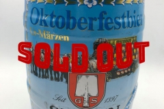 KEG013 Spaten Oktoberfestbier 1987 Germany 8 EURO